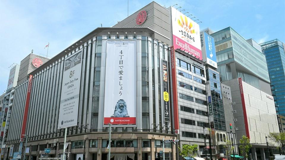 三越 銀座店 1月20日(水)~1月25日(月) 春の快眠フェア