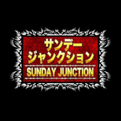 【TV放送】サンデージャンクション 9月6日放送